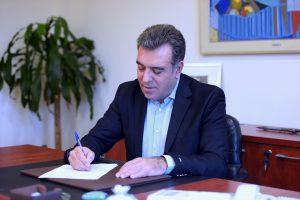 Κόνσολας, υπογραφή, Σχολή Ξεναγών Θεσσαλονίκης