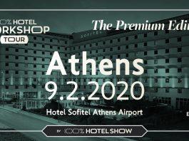 Hotel Workshop Tour, Αθήνα