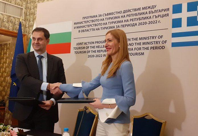 Συμφωνία Ελλάδας Βουλγαρίας, τουριαμός, Θεοχάρης, Ανγκέλκοβα