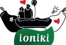 Ioniki
