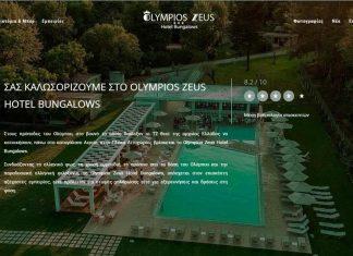Olympios