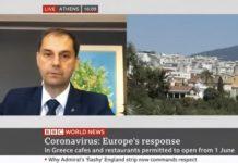 BBC, Θεοχάρης