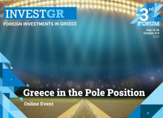 InvestGR Forum