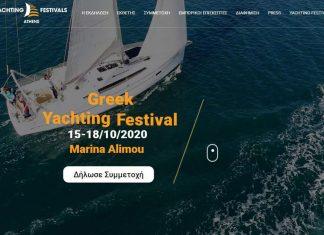 yachting, Mact