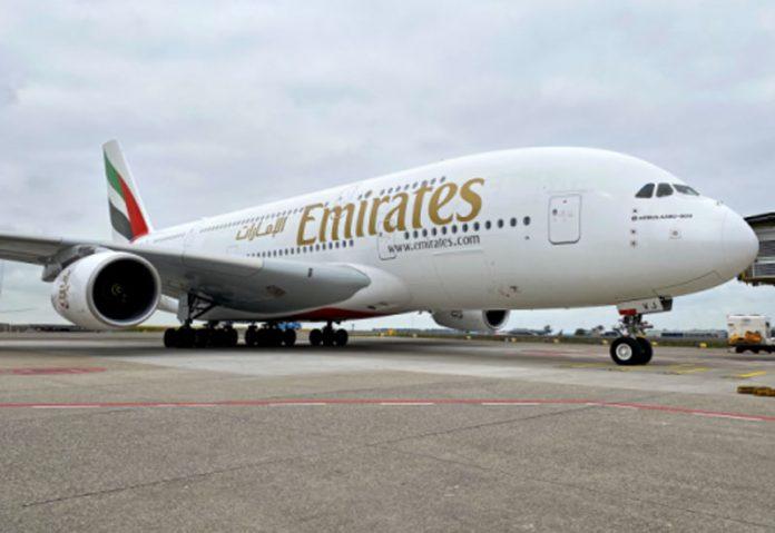 emirates gateway, skywards
