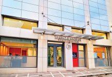 Τράπεζα Ηπείρου