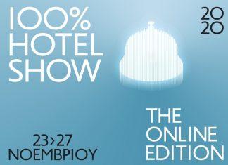 100% Hotel Show 2020