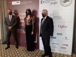 Coffee Business Awards