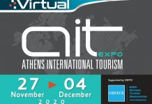 Virtual Athens International Tourism Expo 2020