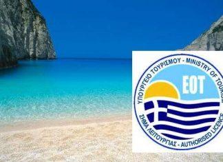 προβολή Ελλάδα