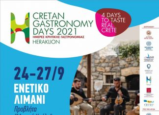 gastronomy_days